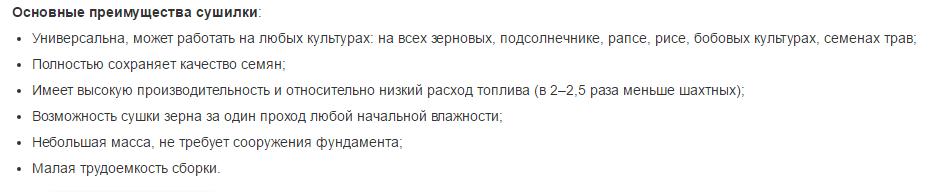preim