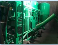 Очиститель зерна ОЗФ-25С